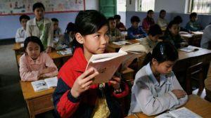 ShanghaiSchoolBBC